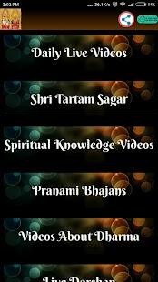 Shri Krishna Pranami Dharma - náhled