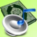 Yasin Audio (Abdul basit) icon