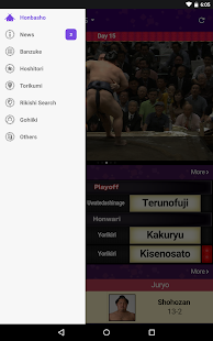 Grand Sumo- screenshot thumbnail