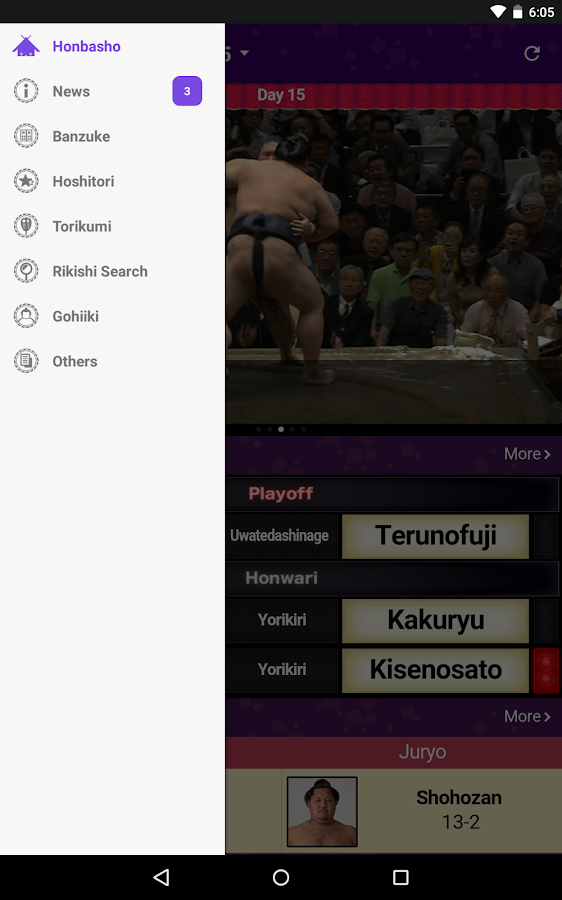 Grand Sumo- screenshot