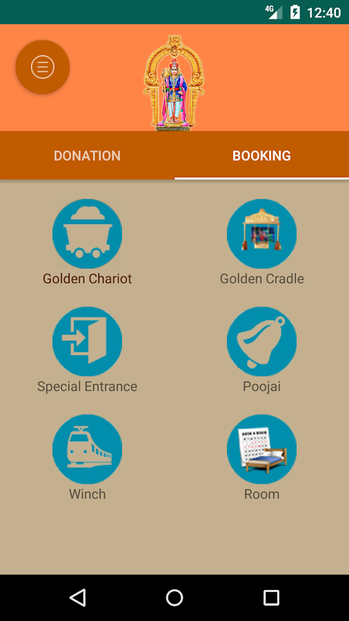 Palani eBooking- screenshot