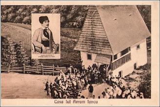 Photo: Casa lui Avram Iancu. Ilustrată interbelică.  sursa, Facebook, Suciu Petru https://www.facebook.com/photo.php?fbid=1190847497655209&set=a.1190845740988718.1073741993.100001899101978&type=3&theater