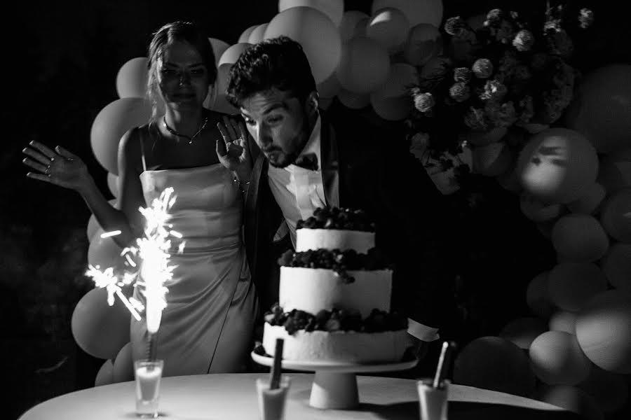 Wedding photographer Anna Peklova (AnnaPeklova). Photo of 22.01.2020