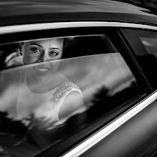 Fotógrafo de bodas Ivan Perez (ivanperezfotogr). Foto del 04.09.2018
