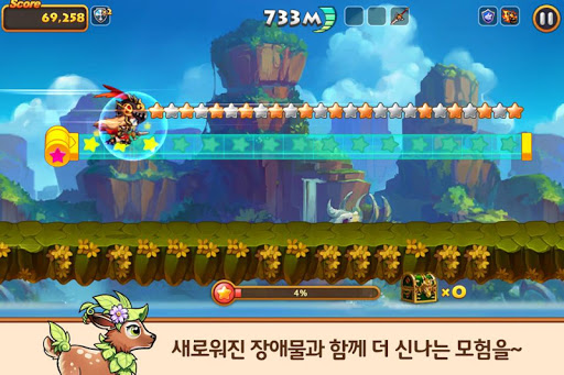 윈드러너 for Kakao screenshot 4