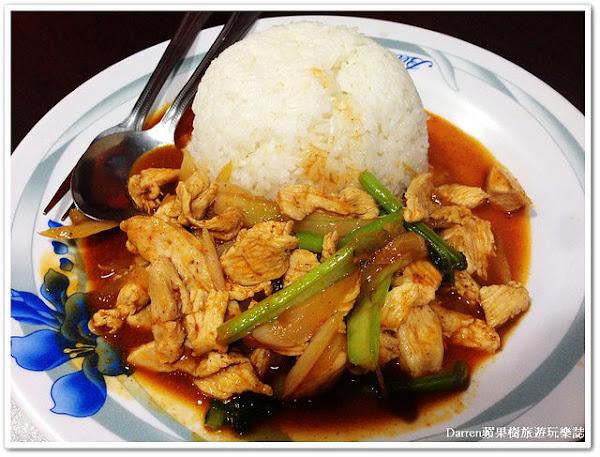 泰隆王泰式料理