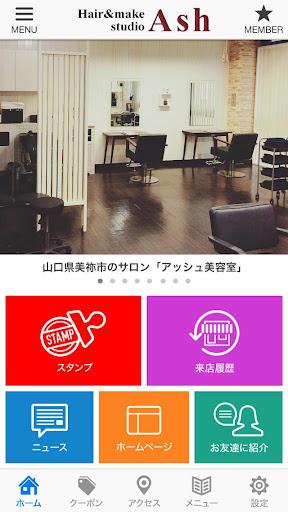 疊圖app|線上談論疊圖app接近疊冰淇淋app與圖庫app 78筆1 ...