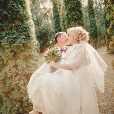 Wedding photographer Galina Bashlovkina (GalaS). Photo of 01.10.2018