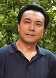 Kang Aishi China Actor