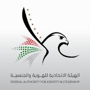 ICA UAE