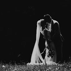 Wedding photographer Vitaliy Nikolenko (Vital). Photo of 21.05.2018
