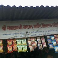 Shree Mahalakshmi General & Kirana Stores photo 2