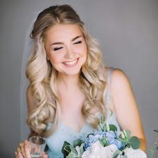Wedding photographer Irina Gricay (Gritsay). Photo of 04.09.2018
