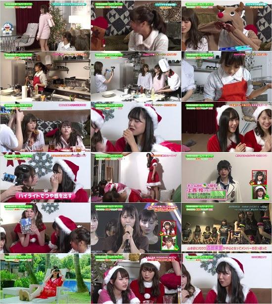 (TV-Variety)(720p) NMB48のホームパーティー!! サンタ・コスでメリクリやねんSP~完全版▽未公開映像も!! 180128