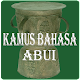 Download Kamus Bahasa Abui Offline For PC Windows and Mac