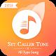 Set Callertune : New Ringtones 2019 Download on Windows