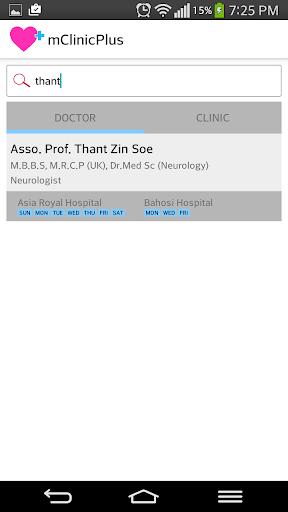 mClinicPlus Myanmar