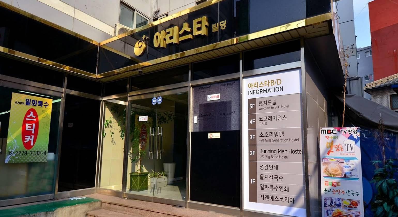 Girls Generation Hostel - Women Only
