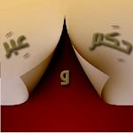 7ekam icon