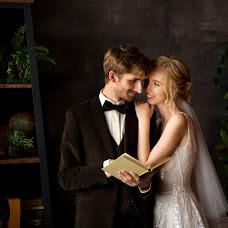 Wedding photographer Anna Guz (AnnaGuz). Photo of 26.08.2018