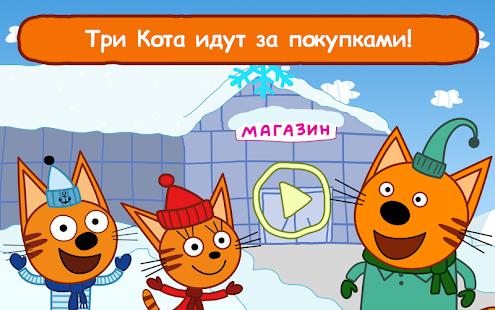 Веселый Ребенок Саго Мини Игры Дети Весело …