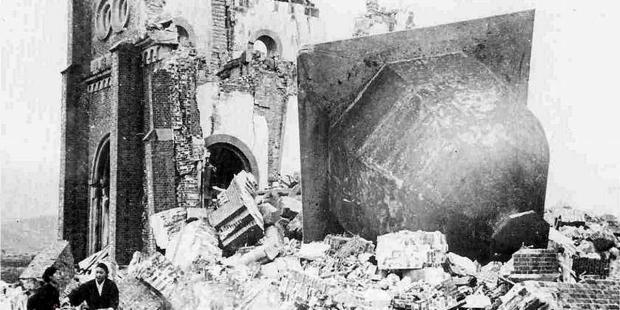 Thánh giá thoát khỏi bom nguyên tử trở lại Nagasaki