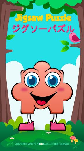 KidsKingdom ジグソーパズル