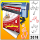 Panaflex Maker 2018 for PC-Windows 7,8,10 and Mac