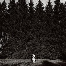 Wedding photographer Dmitriy Ryzhov (479739037). Photo of 02.08.2018