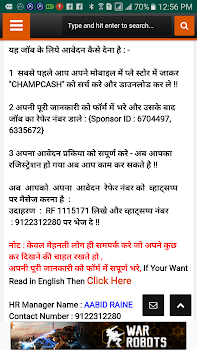 FULL / PART TIME JOBS [Whatsapp Facebook Jobs]