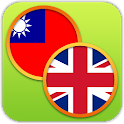 English Chinese Dictionary Tr icon