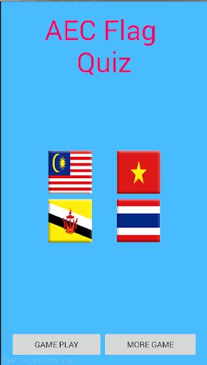AEC Flag Quiz