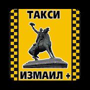 Заказ такси Измаил +