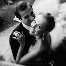 Wedding photographer Andrey Druk (AndreyDruc). Photo of 11.08.2014