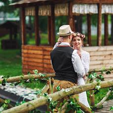 Wedding photographer Sergey Pinchuk (PinchukSerg). Photo of 28.09.2018