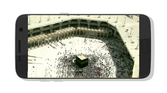 Makkah Live- screenshot thumbnail