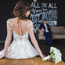 Wedding photographer Olga Bondareva (obondareva). Photo of 28.06.2017