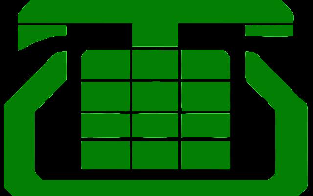 MTNL Block Popups
