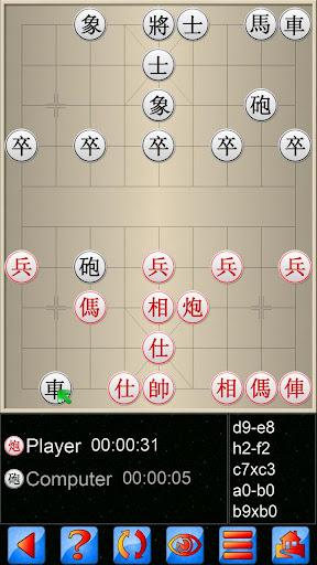 Chinese Chess V+, 2018 edition  screenshots 1