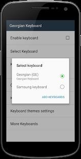 App Georgian keyboard APK for Windows Phone