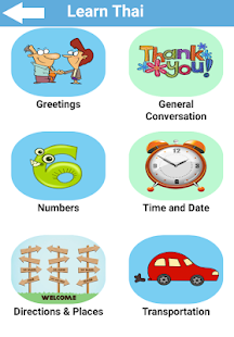 Learn basic thai everyday conversation phrases apps on google play screenshot image m4hsunfo