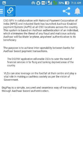 Download CSC:: AEPS :: DIGIPAY :: Google Play softwares