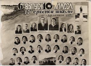 Photo: 1957_10a 6-ой выпуск
