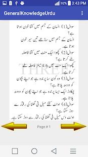 General Knowledge Urdu - náhled