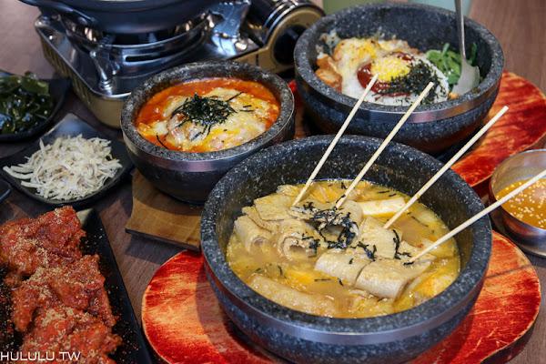 韓式「大韓名鍋」一個人也能獨享的韓式鍋物,部隊鍋,韓式道地的魚板串好風味。|東區|韓式料理推薦|