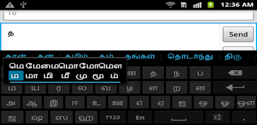 Sparsh Tamil Keyboard - Apps on Google Play