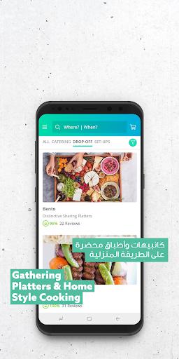 Bilbayt: Food Ordering For Gatherings screenshots 3