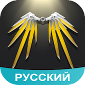 Амино для Overwatch Android APK Download Free By Narvii Apps LLC