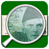 Pakistan Bank Note Scanner