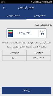 App تاپ APK for Windows Phone